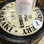 68482960 - テーブルはウイスキー樽