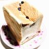 ブーランジェリーパティスリー アンド アンティーク - 料理写真:ボリューム大❤︎