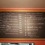Yo-shoku OKADA - 2017年6月時のメニュー