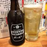 68484323 - ホッピーセット白(ちょい飲みセット)