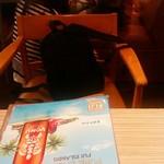 アネア カフェ - 美ゲス女さんがDogにはしゃいでます!可愛い!Dogがね!