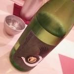 鮨 そえ島 - スコットランド人が造った日本酒 コウノトリ