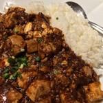 石庫門 - 四川麻婆豆腐ご飯