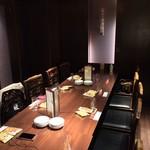 石庫門 - 12名対応の個室