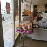 カレーハウス CoCo壱番屋 - 内部販売商品