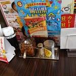 カレーハウス CoCo壱番屋 - 常備品