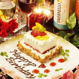【サプライズ演出】コースのデザートをメッセージケーキに変更!