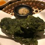 ぴかでり屋 - 四万十のあおさのりの天ぷら