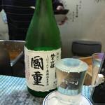 うどん職人さぬき麺之介 - 綾菊 國重 純米吟醸無濾過しぼりたて生原酒