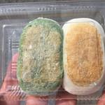 御陵餅本舗 - 料理写真: