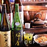 しぞ~かおでん お茶の間 - 静岡・福島両県の地酒が中心。珍しい銘柄も飲み比べできる日本酒