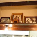 ラララ食堂 -