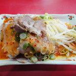 萬福 - ミニ焼豚セット