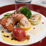 サン・ヴァンサン - 『カナダ産オマール海老のロースト ローストした八重瀬町産完熟トマト添え』