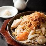 中華料理 瀋陽飯店 - 注目のB級グルメ