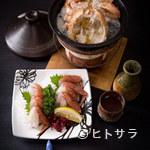 居酒屋和助 - オホーツクの新鮮な魚介を楽しんでください