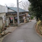 信夫山文庫 - 福島縣護国神社の参道にあります