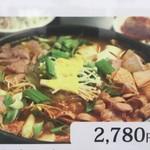 板橋冷麺 -