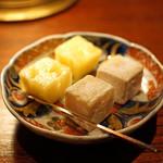 """バー・サルバドール - [b:「チャーム """"仙台味噌をホワイトチョコで包んで"""" と """"パイナップル"""""""
