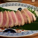 竹の第 - 料理写真: