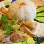 タイ・ベトナム料理の店 アジアの味 - カウマンガイ
