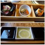 龍園 - ◆前菜3種とタレ(辛ダレ・レモンダレ・甘ダレ)
