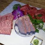 龍園 - ◆お肉3種盛。「ミスジ」「マキ(リブロース)」「シンタマ」
