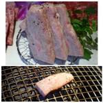龍園 - *マキ(リブロース)・・二人は美味しいと食べていましたが、私には少し脂がくどくて。