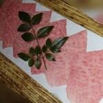 龍園 - ◆こちらのスペシャル「すきしゃぶトリュフ」・・キレイなロースです。