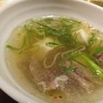 龍園 - ◆肉吸い・・普段はこういう品を好まないのですが、お味付がよく美味しかったですよ。 こういう品を美味しいと思ったのは初めてですね。