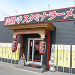法隆寺スタミナラーメン - Nara-HoryujiStamina08facade
