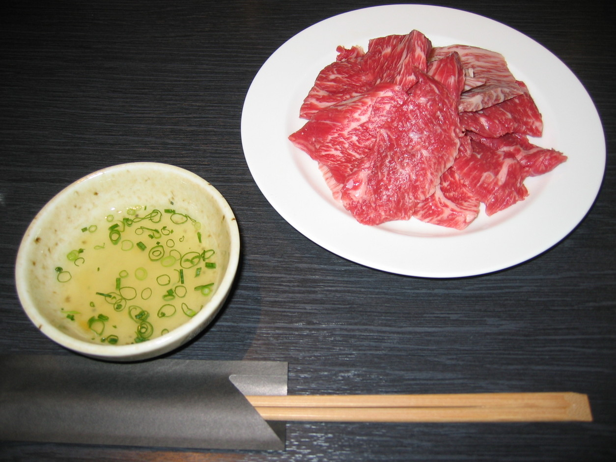 焼肉 ITADORI name=