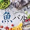青柚子 - メイン写真: