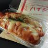 ハイジ - 料理写真:ホットドック(サルサチーズ)