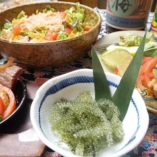 ザ・沖縄料理から創作沖縄まで盛りだくさん!!