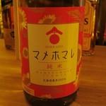 居酒Bar JILL - 北海道のマメホマレ