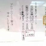 68511789 - サイドメニュー