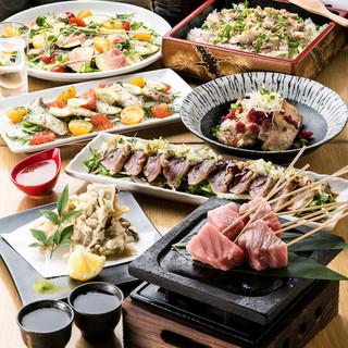月替わりで献立が替わる旬の食材が並ぶ限定プラン☆