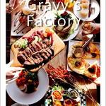 塊肉ステーキ&ワイン Gravy'sFactory - GFショップCard
