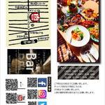 塊肉ステーキ&ワイン Gravy'sFactory - 宴会用パンフレット表