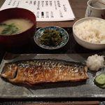 68513067 - 鯖の塩焼き定食¥1200