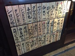博多焼鳥 串ジョージ - メニュー(串)