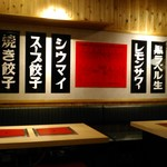 大衆亜細亜酒場 64餃子 - 店内