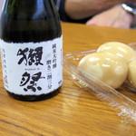 日本酒肉バル 市場レストラン うどん虎 - 2017年6月 獺祭と煮卵