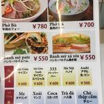 ベトナムキッチン  -