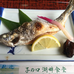 子の口湖畔食堂 - この日はヒメマスの塩焼きがありました!