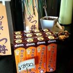 68522878 - 【駒ヶ根ソースかつ丼ソース】も売ってました