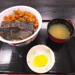68525099 - にしん丼 950円