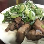 カミヤ - レバー素焼き