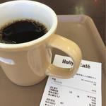 ホリーズ・カフェ -